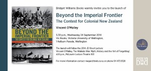 Beyond the Imperial Frontier launch invitation